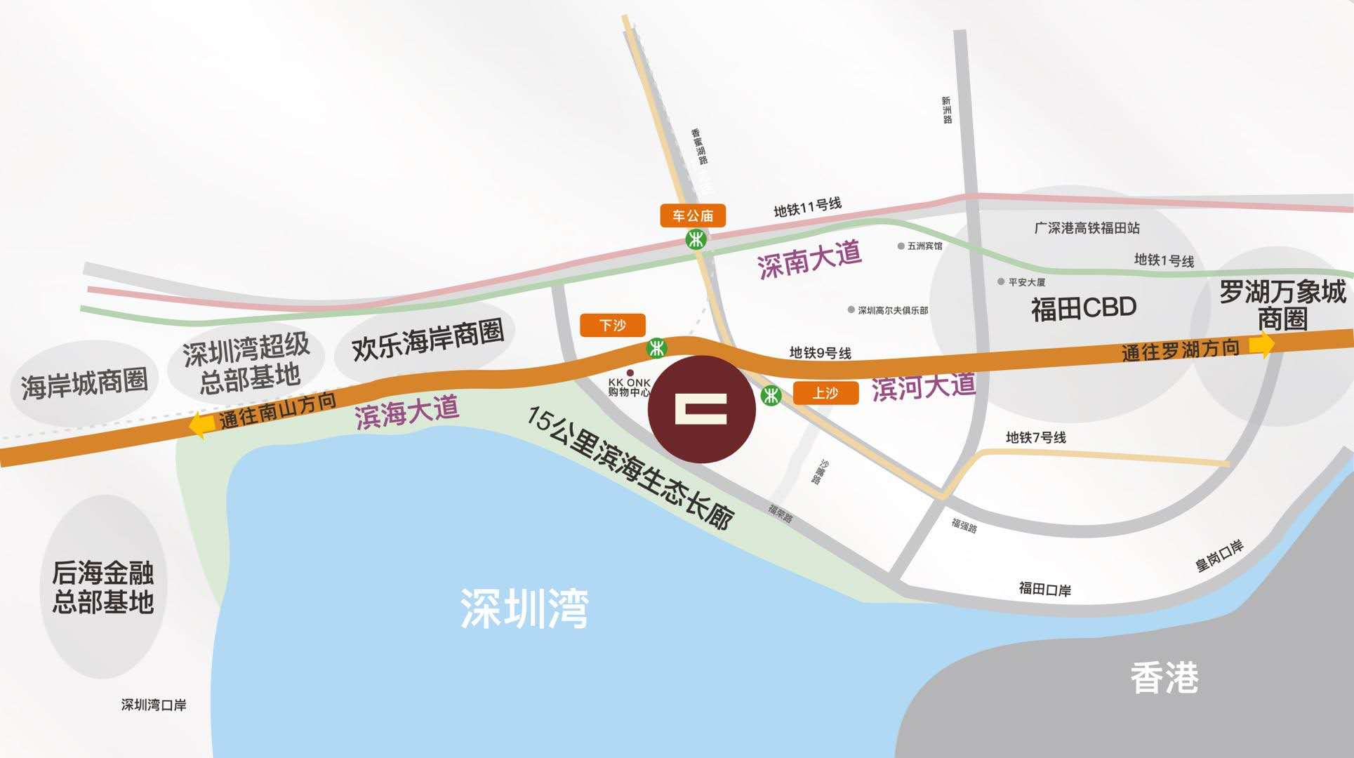 中洲湾(中洲滨海商业中心)