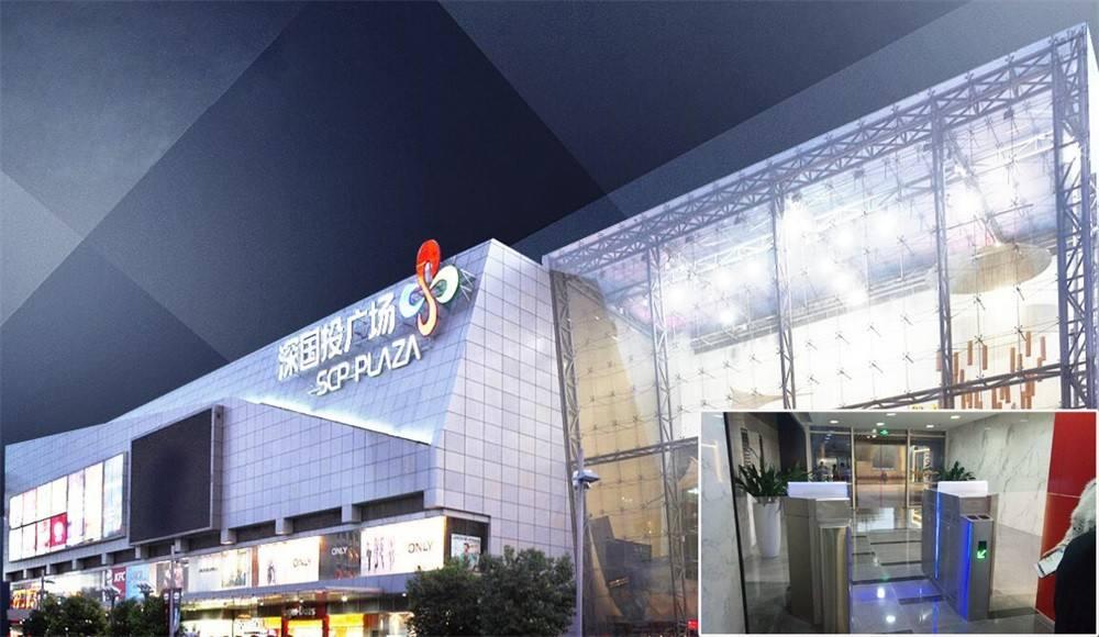 福田·安峦公馆