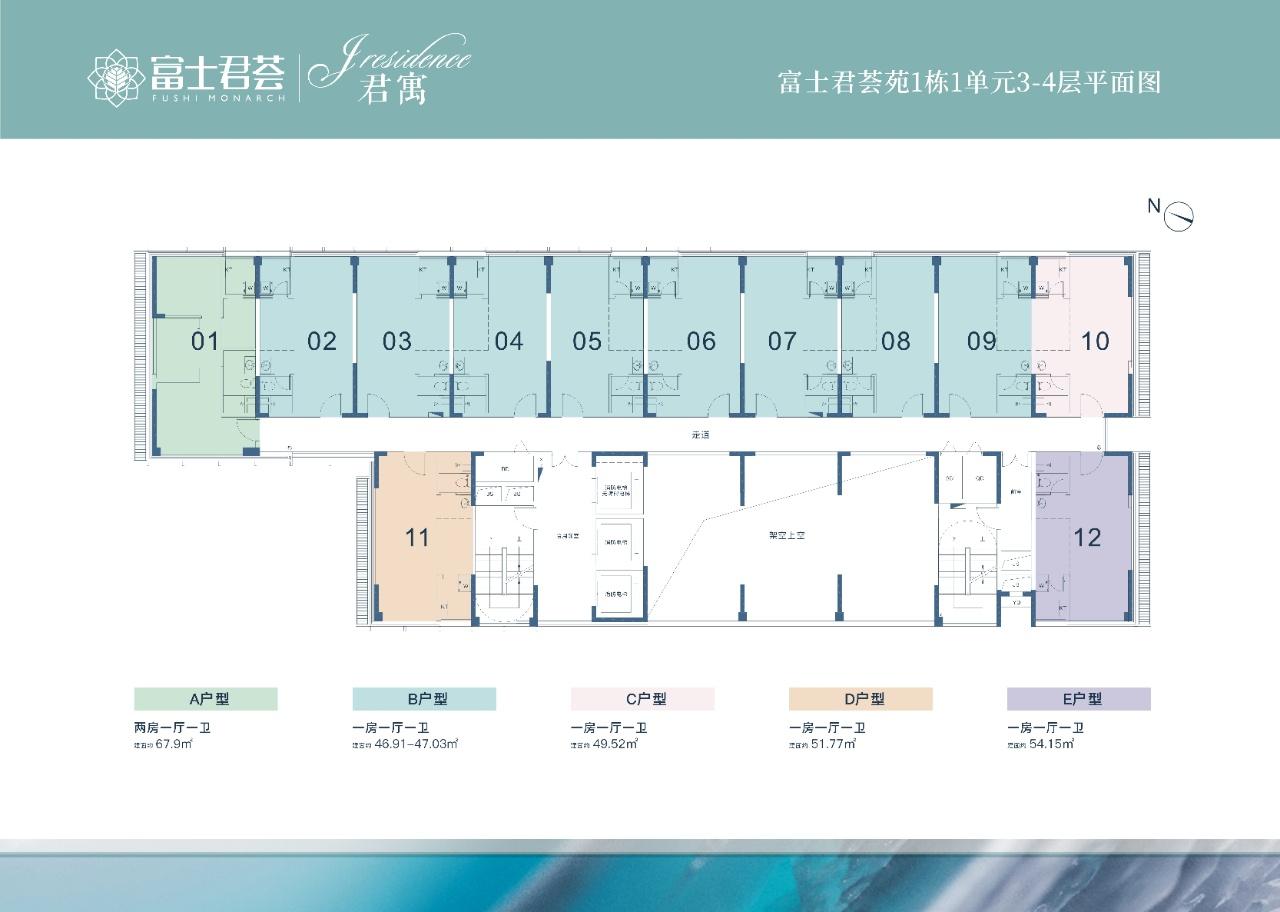 富士君荟公寓平面图