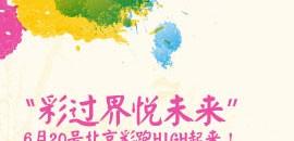 深圳商铺排行榜