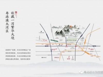 罗浮山十里方圆四合院别墅项目基本信息_惠州罗浮山十里方圆