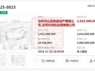 招商玺悦台营销中心_招商华润联合开发坪山品质楼盘