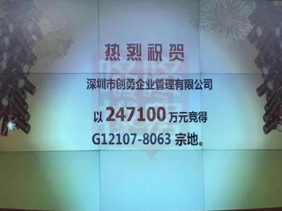 玺悦台预计售价多少钱一平?玺悦台论坛,家在深圳