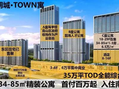 塘朗城公寓出租价格回报率有多少?与线塘朗站无缝连接出租无忧