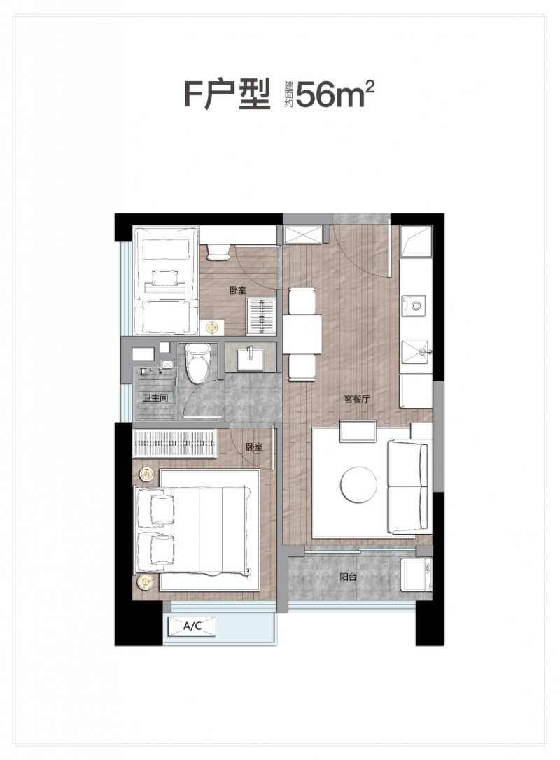 万科和颂轩公寓56平户型图