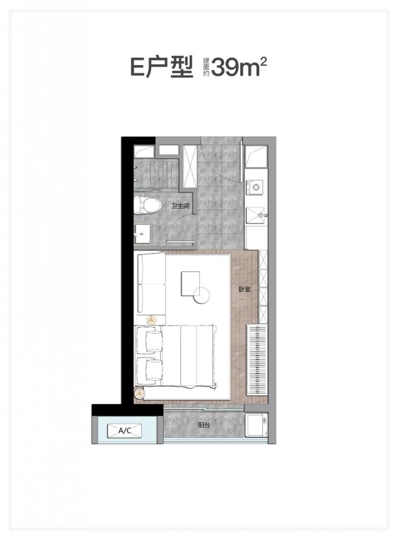 万科和颂轩公寓39平户型图