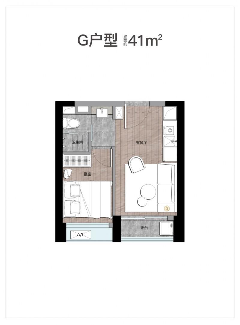 万科和颂轩公寓41平户型图