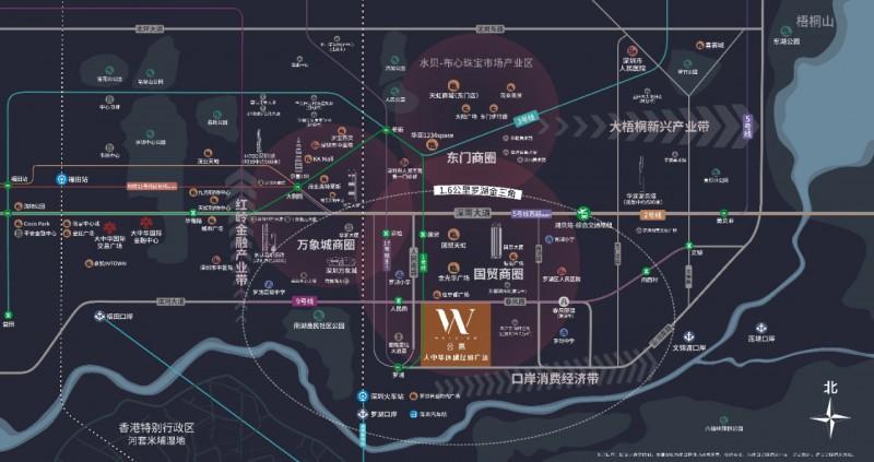 大中华环球经贸广场配套图