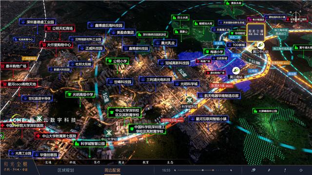 黄江保利和光尘樾区位图