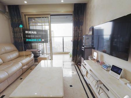 精装两房,客厅出阳台,楼层好,采光视野好