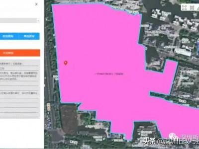 南山一甲村成城市更新项目立项-南山一甲村签约率与回迁房价格!
