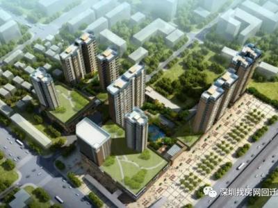 海航城二期规划预期发展-港台片区旧改更新单元(海航城2期)