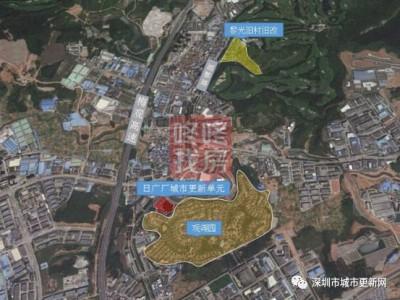 黎光村旧改指标信息-龙华观澜黎光村改造专项规划公告
