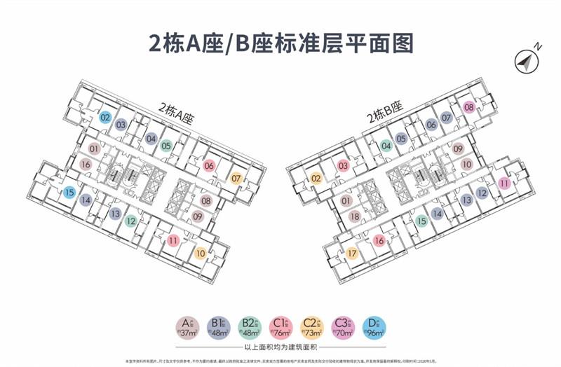 特区建发乐府广场平面图